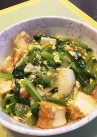 簡単ヘルシー☆小松菜と厚揚げのトロッと煮