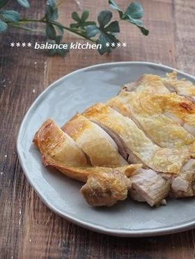 ぬかで柔らか&旨味増し!鶏もも肉のグリル