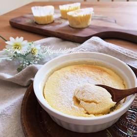 とろけるチーズで節約!スフレチーズケーキ