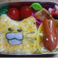 ノラネコぐんだん☆おにぎり☆かわいい弁当