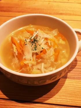 野菜を食べる☆蒸し野菜スープ