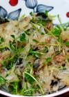 新玉葱と鰹節のサラダ
