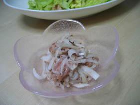 梅でサッパリ~☆大根サラダ