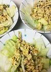 簡単炒り卵ゴマサラダ!