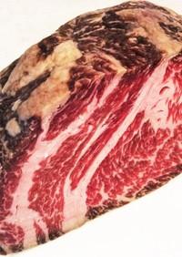 【プロ直伝】おうちで コストコ 熟成肉