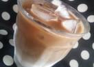 ミルクが濃い~♡自分のアイスカフェオレ