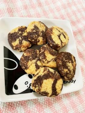 簡単♪マーブルアイスボックスクッキー♡