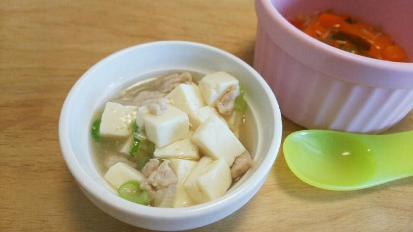 塩麻婆豆腐 離乳食後期