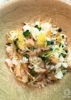 鮭ハラスと柑橘の混ぜごはん〜バラ寿司風