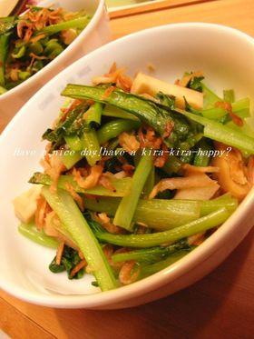 骨太♪高野豆腐と小松菜のあっさり炒め