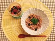 薬膳~むくみ解消・梅雨の黒豆コーン粥の写真