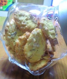 ボウル一つ~♪フルーツグラノーラクッキー