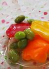パプリカと枝豆のピクルス