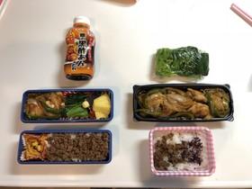 10分で完了!鶏の黒酢炒め☆ズボラ弁当