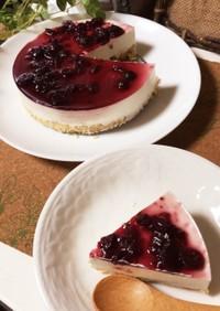 クランベリーソースdeレアチーズケーキ