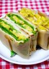 簡単!アボカドふわたま☆サンドイッチ