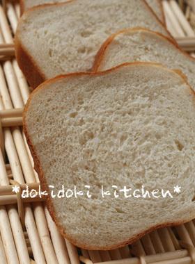 HBで♡オリーブオイルの食パン