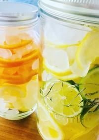 レモンライムビネガー
