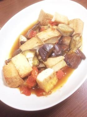 ナスとトマトと厚揚げの炒め物