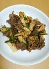 牛肉とアスパラと舞茸のピリうま炒め