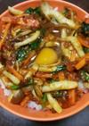 ジャージャー麺のタレで簡単!ビビンバ