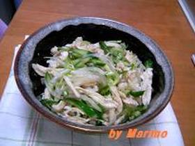 鶏肉と胡瓜の中華風和え物
