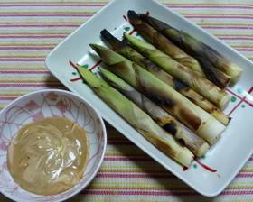 根曲がり竹の素焼き、中華風味噌マヨ添え