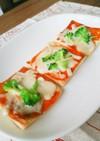 5分で出来る!高野豆腐チーズたっぷりピザ