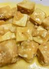 やわらか高野豆腐のにんにくチーズ焼き
