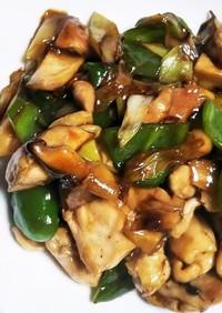 レシピ15鶏の唐辛子炒め