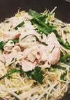 ネギ豚塩レモン鍋