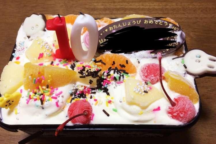 レシピ アイス ケーキ