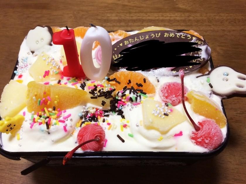 子供と手作り簡単誕生日アイスケーキ