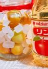 りんご酢で梅サワー