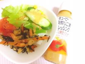 *野菜とひじきのヘルシーベジボウル*