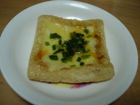 簡単☆油揚げのチーズ焼き