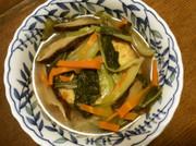 ひろうすと野菜の煮物の写真