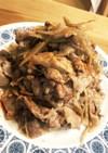 豚肉とごぼうのマヨネーズ炒め