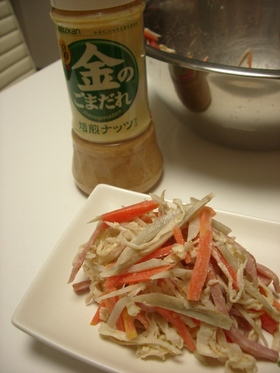 美味しい!!切干大根とごぼうのごまサラダ