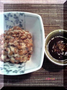 納豆のすゝめ其ノ肆(味噌ダレ+バター)