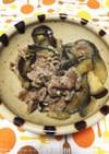 茄子と豚肉の梅ジャム炒め