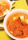 美味しいキムチスープ