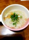生米から☆簡単雑炊