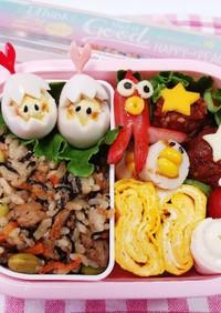 ☆うずらの卵でひよこちゃん☆