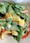 インゲンとカニカマのスイチリマヨ卵サラダ