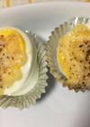 マヨペッパー茹で卵