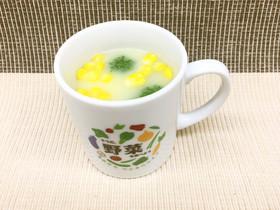 ベジ♪ブロッコリーコーンスープ