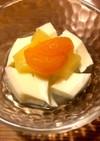 杏仁霜なし!簡単で美味しい杏仁豆腐