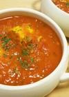 スパイスから作る トマトチキンカレー