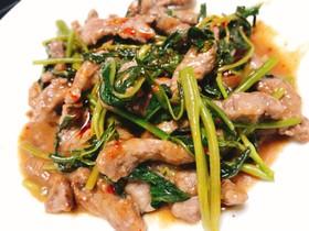空心菜と牛肉の中華風黒酢炒め